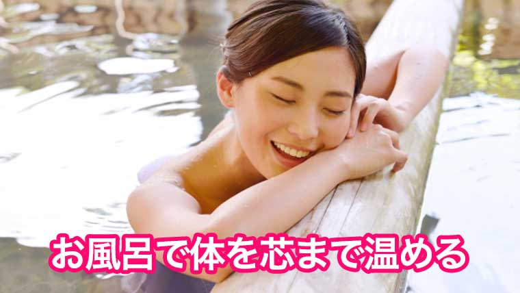入浴する女性の画像