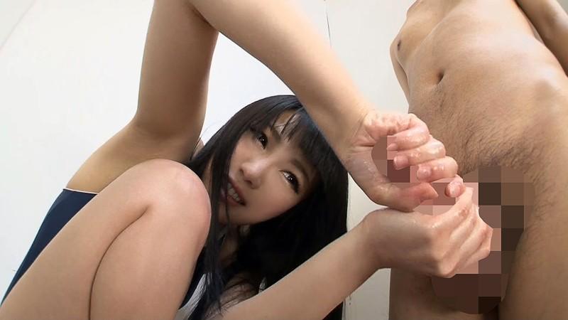 手コキで男の潮吹きの画像4